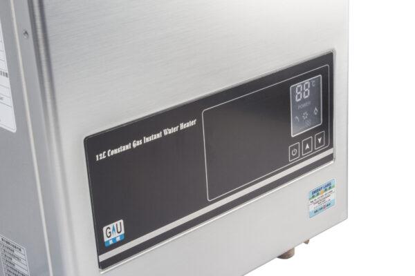 煤氣背出熱水爐, 浴室, 煤氣